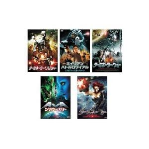 洋画DVD 美しきヒロインが活躍するSF作品&エイリアン 観なきゃ損!DVDでしか観れない劇場未公開作品! 5枚組|shoptakumi