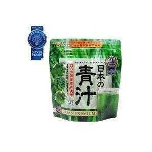 ファイン 日本の青汁 栄養機能食品(ビタミンC) 100g|shoptakumi