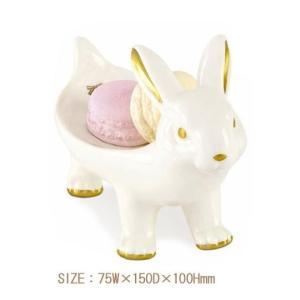 キャリングアニマル アロマストーン&アニマルトレイ Rabbit KH-60960 shoptakumi