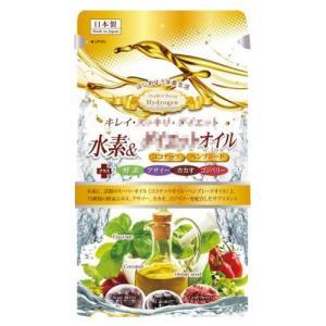 ユーワ 水素&スーパーオイル 24.3g(405mg(1粒内容量230mg)×60粒) (品番:4217)|shoptakumi