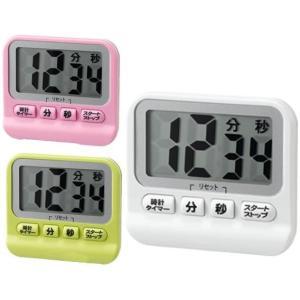 YAZAWA(ヤザワコーポレーション) 防滴デジタルタイマー 時計付き|shoptakumi