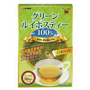 ユーワ グリーンルイボスティー100% 3g×30包 4243|shoptakumi
