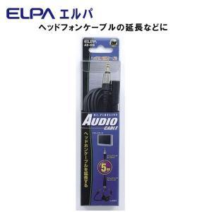 ELPA オーディオ延長ケーブル 3.5φステレオミニプラグ-3.5φステレオミニジャック 5m AD-600 shoptakumi