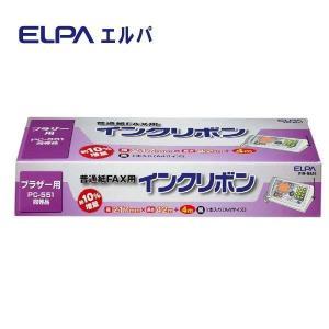 ELPA FAXインクリボン FIR-B551 shoptakumi