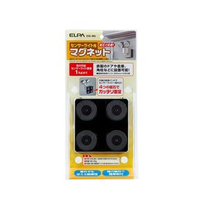 ELPA センサーライト取付用マグネット ESL-MG|shoptakumi