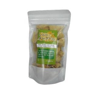 大豆のお肉 ソイミート スライス/チップ 90g×5袋|shoptakumi