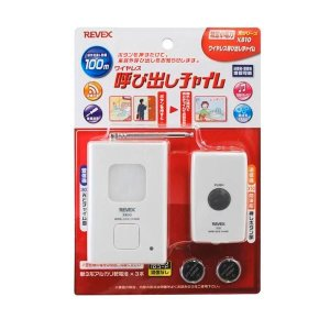 REVEX リーベックス ワイヤレス 呼び出しチャイムセット X810|shoptakumi