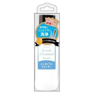 ビューティーワールド ジェルブラシのお手入れに! ジェルブラシクレンザー 100ml 6本セット shoptakumi