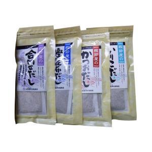 山吉國澤百馬商店 鰹節屋のだし 4種セット(合わせだし、鰹昆布だし、かつおだし、いりこだし) 化粧箱入り 代引き不可 shoptakumi