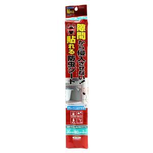 貼れる防虫シート 30cm×180cm×2枚 BSK-60180|shoptakumi