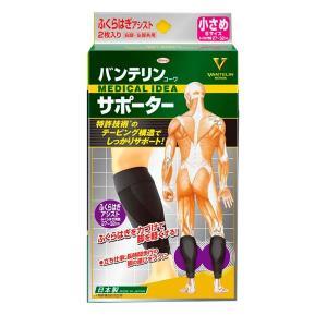 興和(コーワ) バンテリンコーワサポーター ふくらはぎアシスト 小さめサイズ shoptakumi