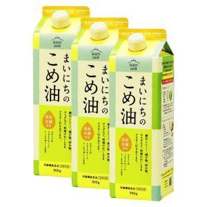 三和油脂 サンワギフト まいにちのこめ油 900g×3本入 代引き不可|shoptakumi