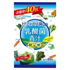 ビフィズス菌入り 乳酸菌青汁(国産大麦若葉使用)+酵素酵母 お徳用40包 ヨーグルト風味 120g(3g×40包) (品番:4290)|shoptakumi