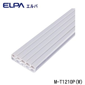 ELPA(エルパ) テープ付ABSモール 2号 1m 10P(10本入) M-T1210P(W)|shoptakumi