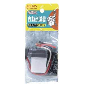ELPA(エルパ) 自動点滅器 ET-BPSH|shoptakumi