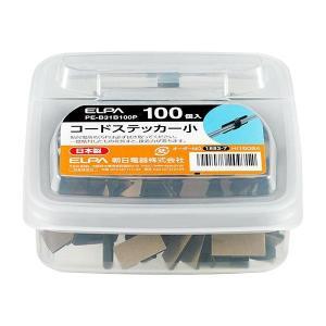 ELPA(エルパ) コードステッカー 小 100個入 ブラック PE-B31B100P|shoptakumi