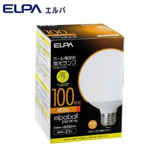 ELPA(エルパ) ボール電球形 蛍光ランプ 100W形 電球色 EFG25EL/21-G102|shoptakumi