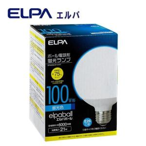 ELPA(エルパ) ボール電球形 蛍光ランプ 100W形 昼光色 EFG25ED/21-G101|shoptakumi