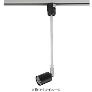 ELPA(エルパ) ライティングバー用スポットライト 電球なし ブラック LRS-BLNE26B(BK)|shoptakumi
