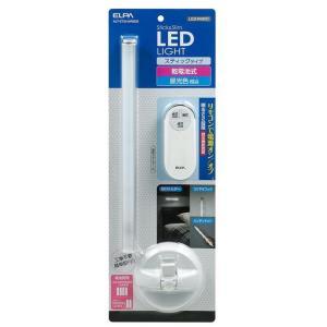 ELPA(エルパ) LEDスティック&スリム(LED多目的灯) ALT-ST3010RE(D)|shoptakumi