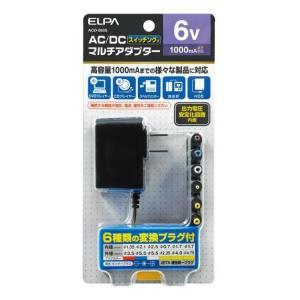 ELPA(エルパ) AC-DCマルチアダプター 6V ACD-060S|shoptakumi