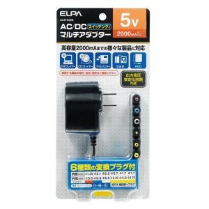 ELPA(エルパ) AC-DCマルチアダプター 5V ACD-050S|shoptakumi