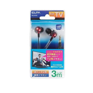 ELPA(エルパ) 地デジTV用 両耳イヤホン 3m RD-HV03|shoptakumi