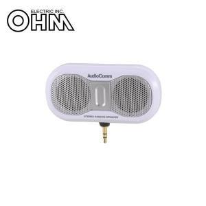 OHM AudioComm ステレオプラグイン...の関連商品4