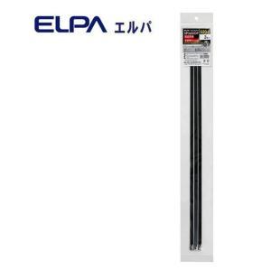 ELPA(エルパ) ステンレスバンド エポキシコーティング 520mm 3本入 KBNS-EM520003|shoptakumi