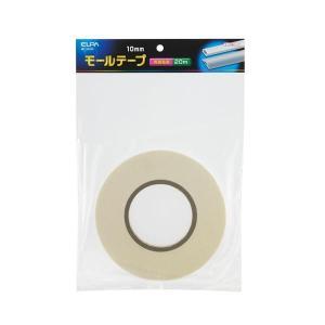 ELPA(エルパ) モールテープ 10mm×20m MT-1020H|shoptakumi