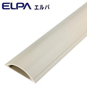 ELPA(エルパ) テープ付UDプロテクター 3号 アイボリー 1m UD3T-1C|shoptakumi