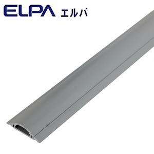 ELPA(エルパ) テープ付UDプロテクター 1号 グレー 1m UDN1T-1G|shoptakumi
