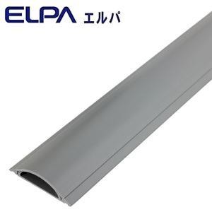 ELPA(エルパ) テープ付UDプロテクター 2号 グレー 1m UDN2T-1G|shoptakumi