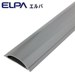 ELPA(エルパ) テープ付UDプロテクター 3号 グレー 1m UD3T-1G|shoptakumi