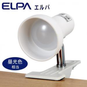 ELPA(エルパ) LEDクリップライト SPOT-L201D|shoptakumi
