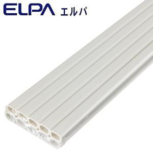 ELPA(エルパ) テープ付ABSモール1号10P 1m ミルキー M-T1110P(M)|shoptakumi