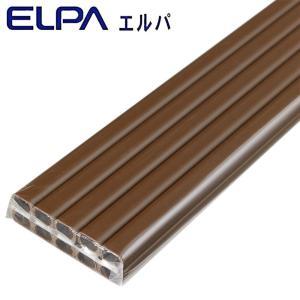 ELPA(エルパ) テープ付ABSモール1号10P 1m ブラウン M-T1110P(BR)|shoptakumi