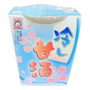 ヤマク食品 蔵の冷し甘酒 プレーン 180g×24個 代引き不可 shoptakumi