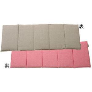フリーシートクッション 『ルージュ』 ブラウン/ピンク 約43×130cm 9150749|shoptakumi