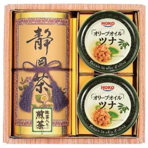 静岡茶・ツナ缶詰合せ TYK-25R 7043-017|shoptakumi