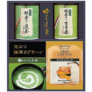 銘茶・カプチーノ・コーヒー詰合せ KMB-30 7044-034|shoptakumi