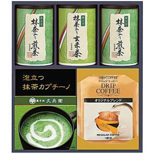 銘茶・カプチーノ・コーヒー詰合せ KMB-40 7044-043|shoptakumi