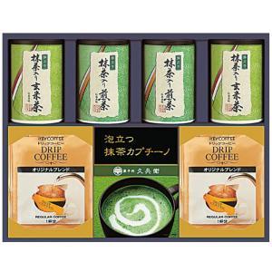 銘茶・カプチーノ・コーヒー詰合せ KMB-50 7044-052|shoptakumi