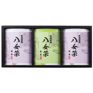 八女茶ギフト SGY-25 7046-032|shoptakumi