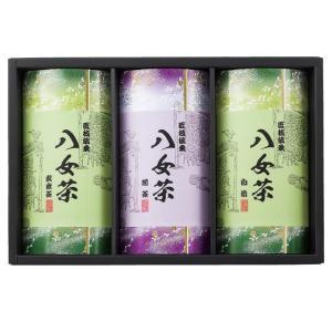八女茶ギフト SGY-30 7046-041|shoptakumi