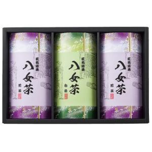 八女茶ギフト SGY-40 7046-050|shoptakumi