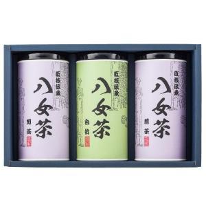 八女茶ギフト SGY-50 7046-069|shoptakumi