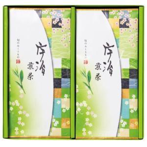 宇治茶詰合せ IC-20 7047-013|shoptakumi