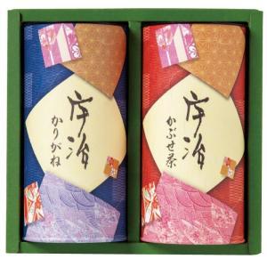 宇治茶詰合せ IC-25 7047-022|shoptakumi