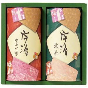 宇治茶詰合せ IC-30 7047-031|shoptakumi
